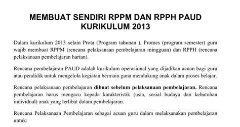membuat zpt lengkap sendiri membuat sendiri rppm dan rpph paud kurikulum 2013 lengkap