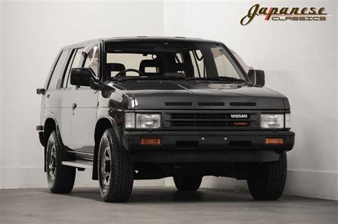 nissan terrano 1990 japanese classics 1990 nissan terrano