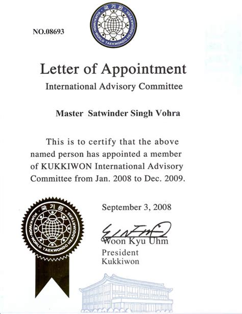 appointment letter not signed letter of appointment vohra martial arts offering
