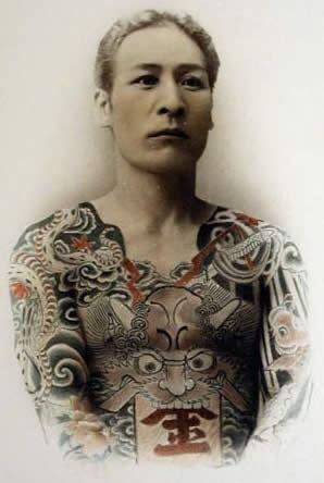yakuza tattoo explained 790 best tattoo images on pinterest tattoo ideas