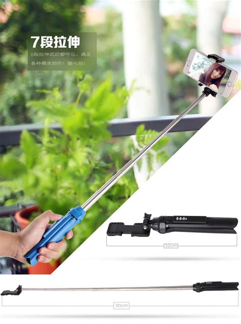 Fe024 Tongsis Tripod Remote Bluetooth Tongsis 3in1 ni5l tongsis monopod tripod dengan bluetooth shutter black jakartanotebook