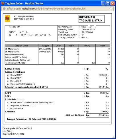 cara membuat invoice tagihan sang sinar mentari terbit cara mudah mengetahui tagihan
