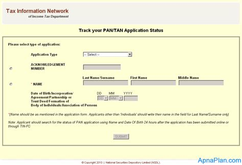 Status Search How To Check Your Pan Status