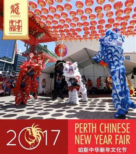 new year activities perth things to do in perth perth events community news