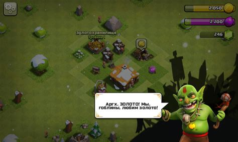 clash of clans android free clash of