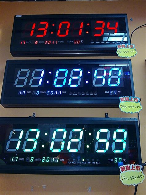 ivation clock ivation clock ivation big oversized digital blue led