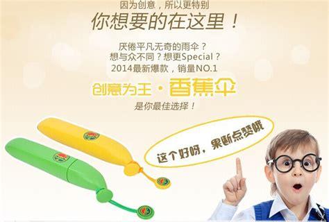 Payung Pisang Kuning creative banana umbrella uv protection payung pisang kuning lazada indonesia
