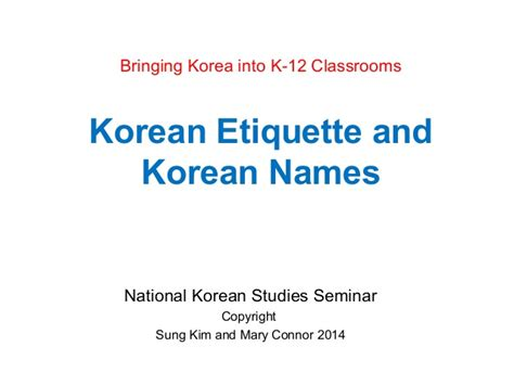 etiquette guide to korea the that make the difference books korea ppt korean etiquette and names