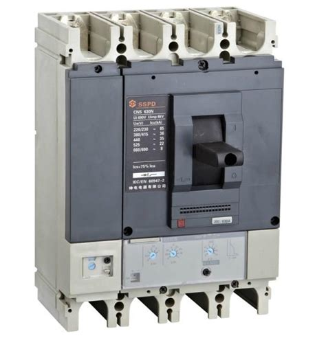 Mccb Breaker Schneider Ns 1200n ns630 4p moulded circuit breaker mccb china