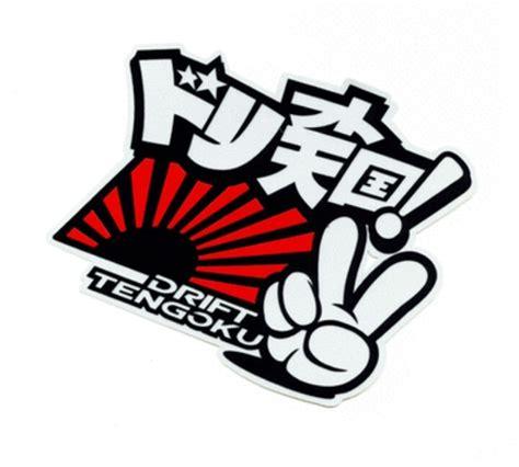 Sticker Mobil Jdm Fly Stiker Cuttin Kaca 10 Cm Min 2 Pcs jdm sticker decals stickers and jdm