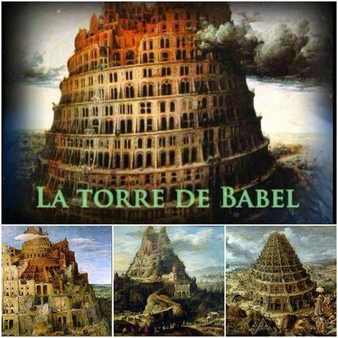 imagenes reales de la torre de babel liza hume la torre de babel