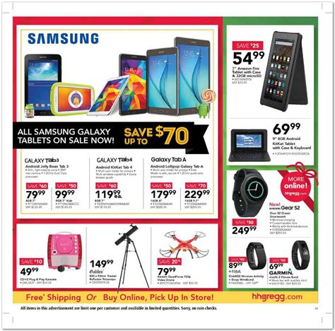 Use Hhgregg Gift Card Online - hhgregg black friday ad thanksgiving day doorbusters coupons coupon codes