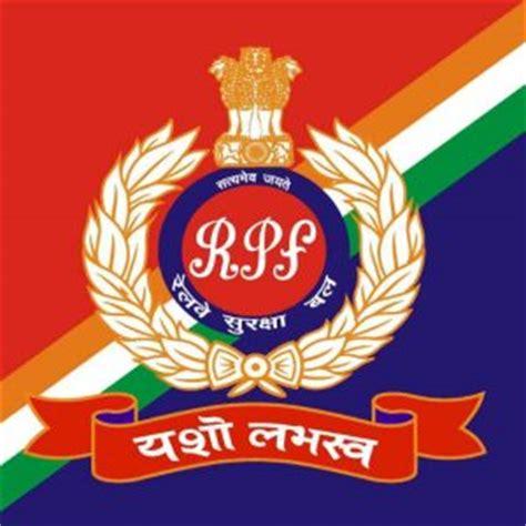 rpf recruitment 2018 19 apply for 9739 sub inspectors