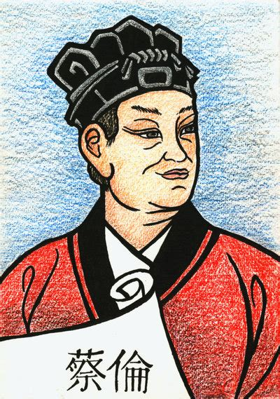 How Did Cai Lun Make Paper - cai lun alchetron the free social encyclopedia