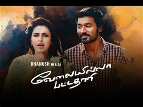 tamil songs lines with image tamil songs lines lyrics