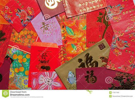 new year ang pow tradition packets ang pow stock photos image 17977163