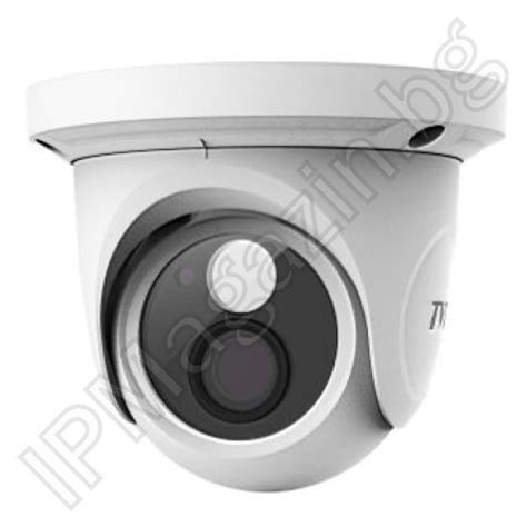 Kamera Cctv Ahd 5b20 Ir2 td7525ted fz ir2 ip
