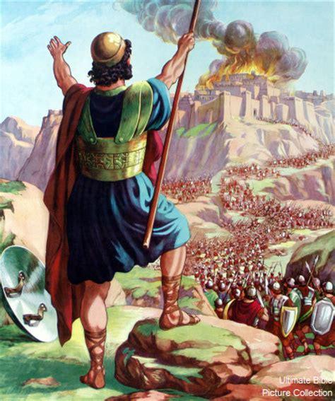 the god ai books bible 7 evidence city of ai joshua
