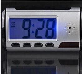 Kamera Mini Gantungan Kunci Mobil Hd 909 inilah daftar kamera pengintai dengan bentuk unik