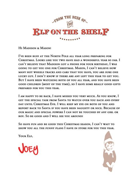 elf on the shelf blank printable letter elf on the shelf letterhead