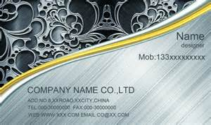 cool backgrounds for business cards cool business card templates psd creative
