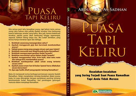 Buku Islam Shalat Tapi Keliru Cover dapatkan gratis buku panduan ramadhan agar puasa diterima sesuai sunnah dan tidak keliru