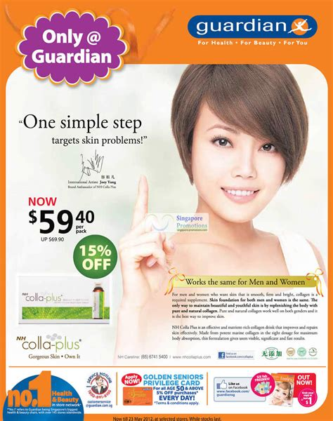 Nh Colla Plus Collagen Drink guardian health personal care offers 10 16 may