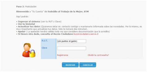 postulacion al subsidio fechas de postulacion resultados de postulacion al subsidio 2016 newhairstylesformen2014 com