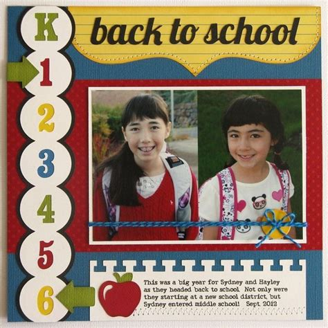 Scrapbook Theme Book Of Firsts by 17 Best Images About Scrapbook School Layouts On
