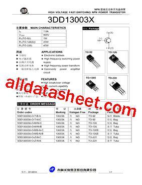 x13003 transistor datasheet 3dd13003x o z n b datasheet pdf jilin sino microelectronics co ltd