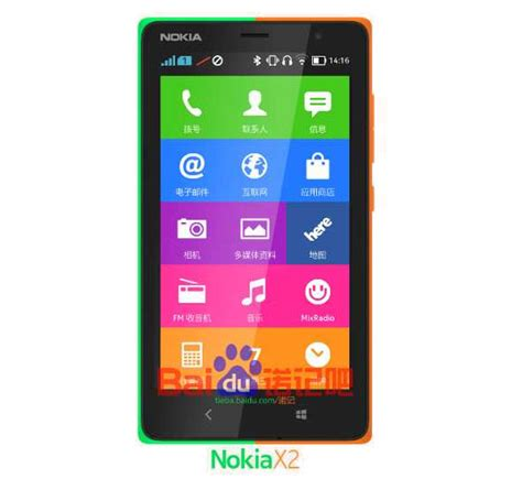 nokia android phones x series microsoft is working for new android based nokia x2 sagmart
