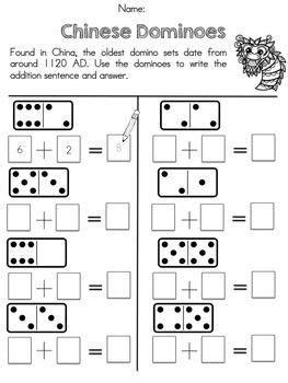 dominoes addition worksheet gt gt part of the