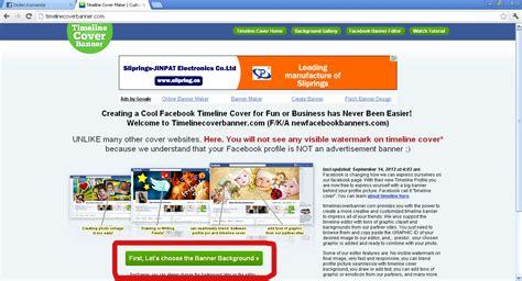 membuat blog yg menarik cara membuat cover facebook timeline menarik dengan mudah