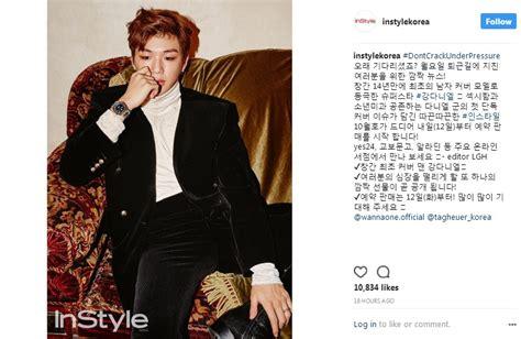 Kaos Wanna One kang daniel wanna one jadi model cover pria pertama
