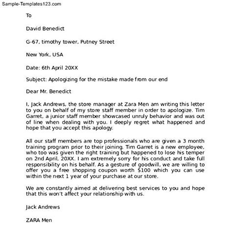 Apology Letter To Client For Error Sle Business Apology Letter To Customer Sle Templates