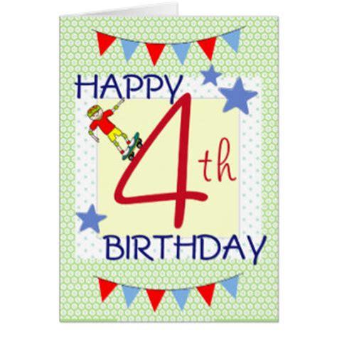 Birthday Invitation Card For 4 Year Boy birthday wishes for 4 year boy free clipart