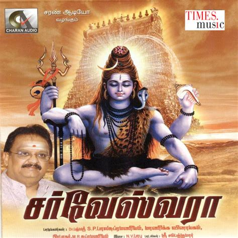 download mp3 album song mele manathu alaikadal mele padaginaipolea mp3 song download