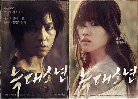 film romantis korea 2017 5 film romantis korea yang harus kamu tonton bersama