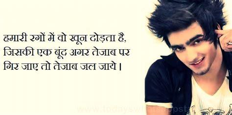 bikes boys attitude hindi states top 15 boy vs girl attitude whatsapp status hindi sms