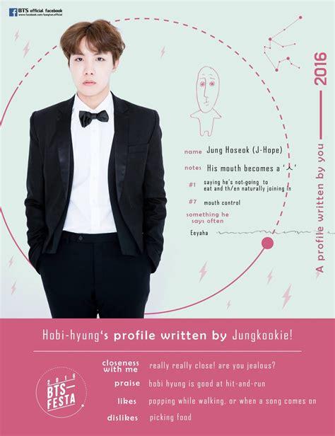 tulisan korea kim namjoon ain chingg trans 2016 bts festa our written profile