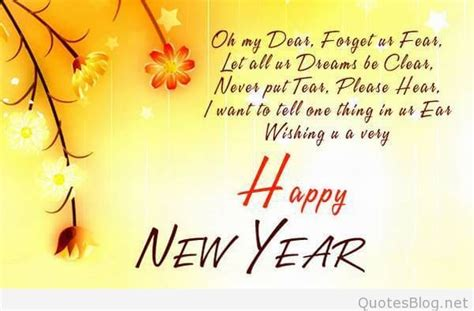 new year 2016 greetings messages best happy new year sms messages 2016 wishes