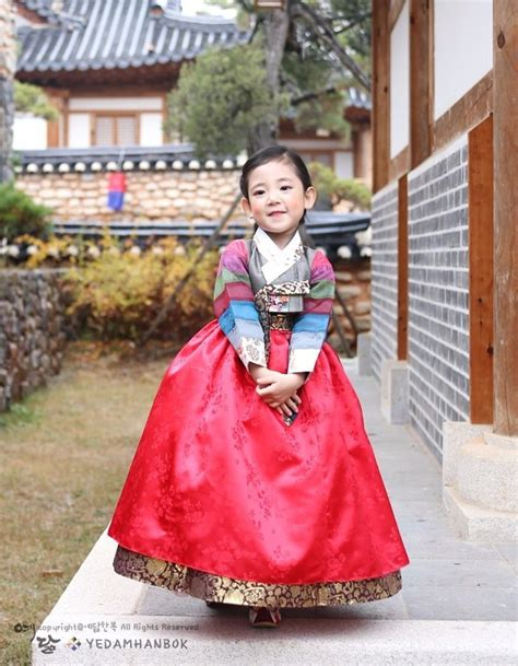 18 best hanbok korean birthday dol dohl images on anniversary