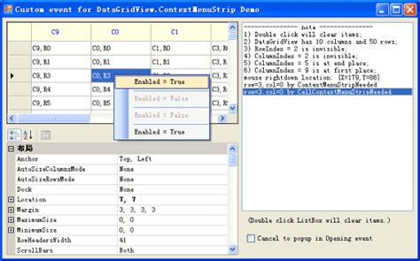 datagridview layout event custom an event for datagridview contextmenustrip csdn博客