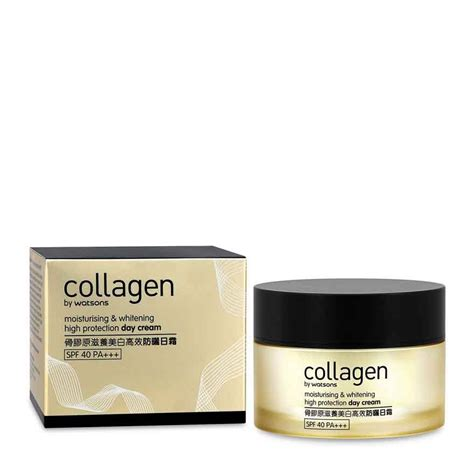 Whitening Collagen watsons collagen moisturising whitening high protection day spf40 pa 45g skin care