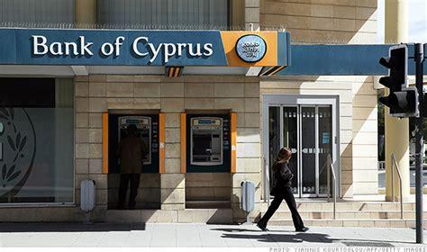 cipro shock prelievo 37 5 sui depositi superiori a