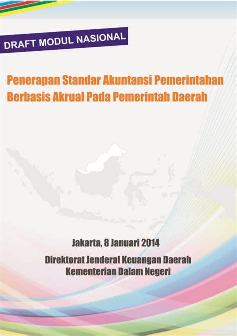 skripsi ekonomi akuntansi pemerintahan makalah akuntansi pemerintahan pdf mathematics n4 april