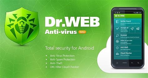 free download dr web antivirus full version for pc dr web antivirus pro apk indir apk mod full version