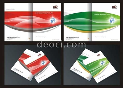 template brochure corel draw x4 company brochure cover design cdr vector design template