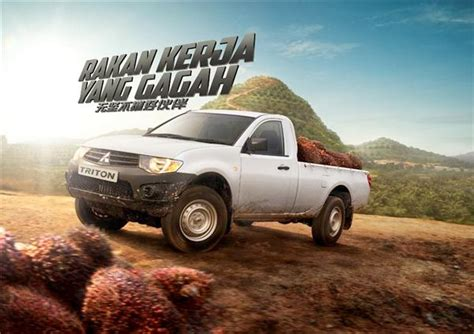 Sarung Kunci Mitsubishi All New Pajerooutlandermirage Gls harga mobil baru 2016 harga mitsubishi strada harga