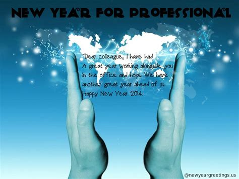 new year wish sms professonal happy new year professional greeting card 2014 wish your officers or colleagues on this new
